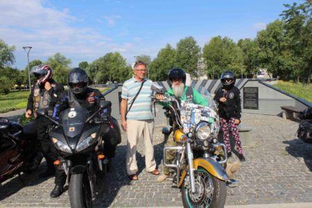 Bosnjaci Moto 18