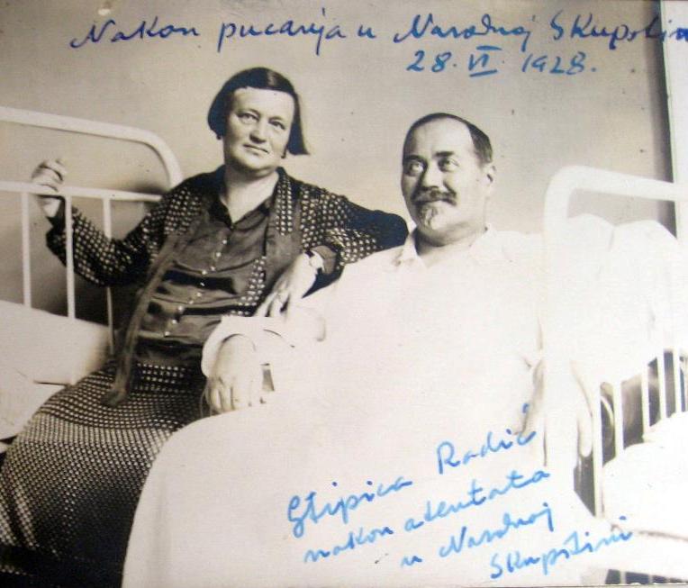 16-radici Bolnica