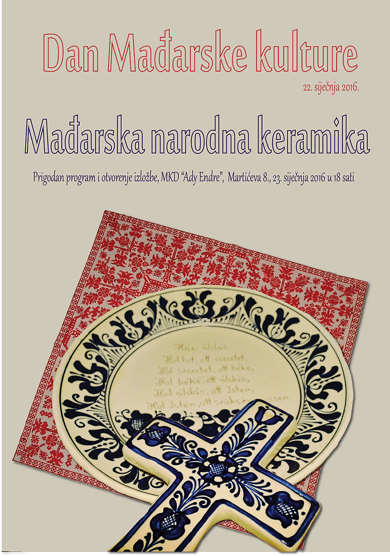 Dan Mađarske Kulture 1