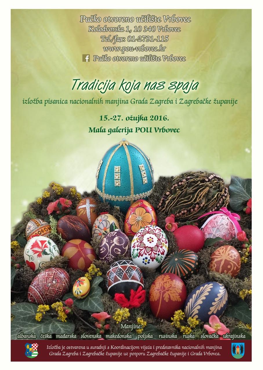 Plakat Pisanice Manjina U POU Vrbovec 2016. 1