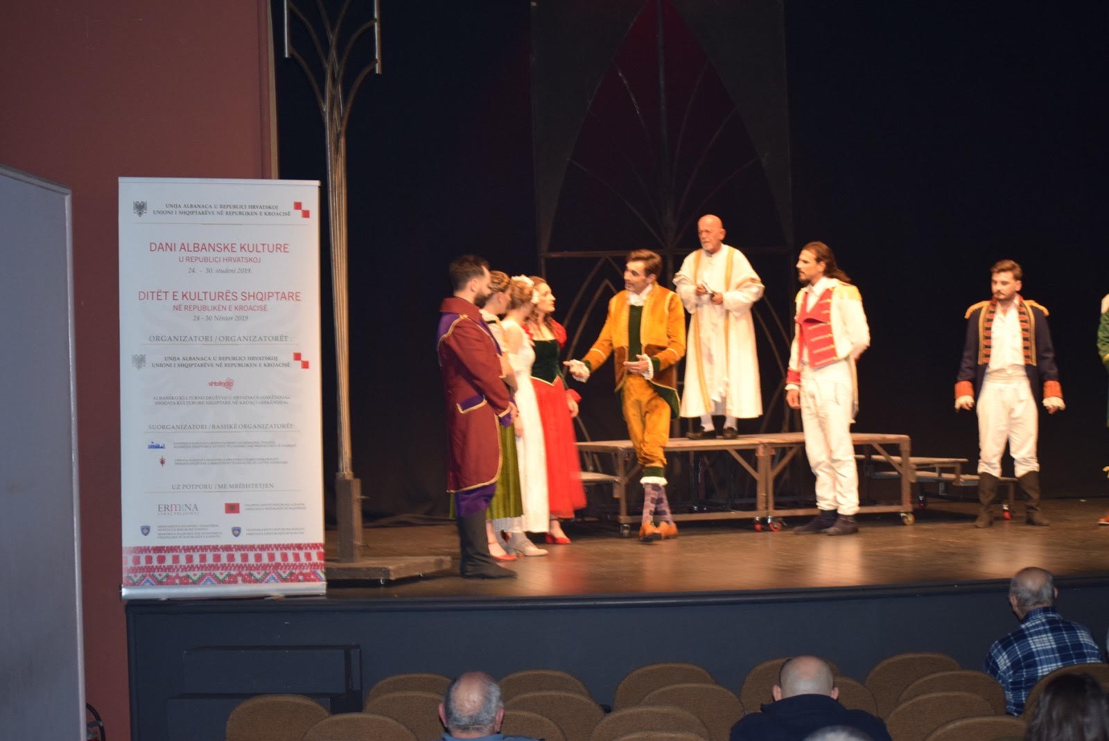 Albanci Film I Predstava 13