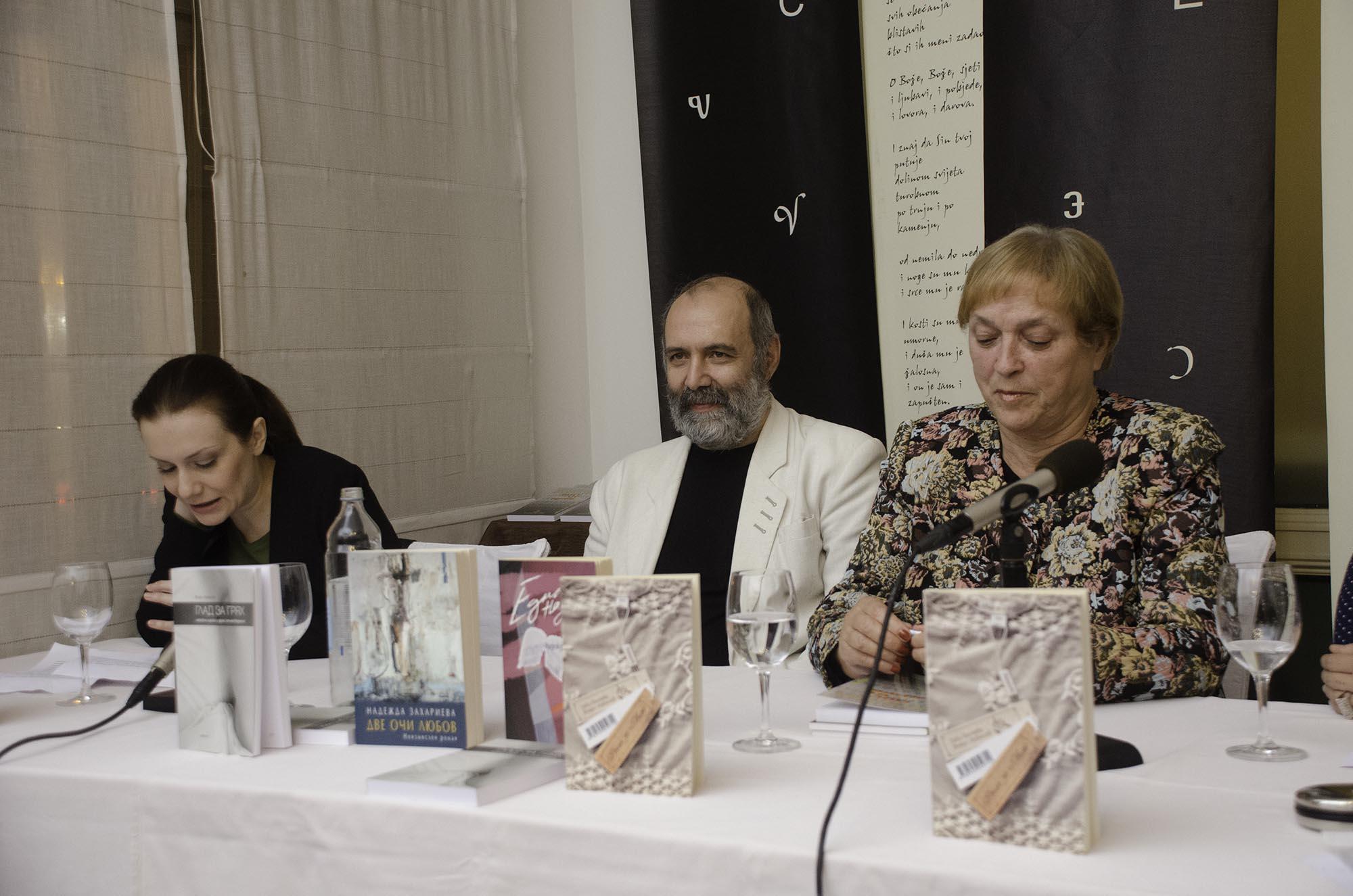 Bugarsko Knjizevno Vece (4)