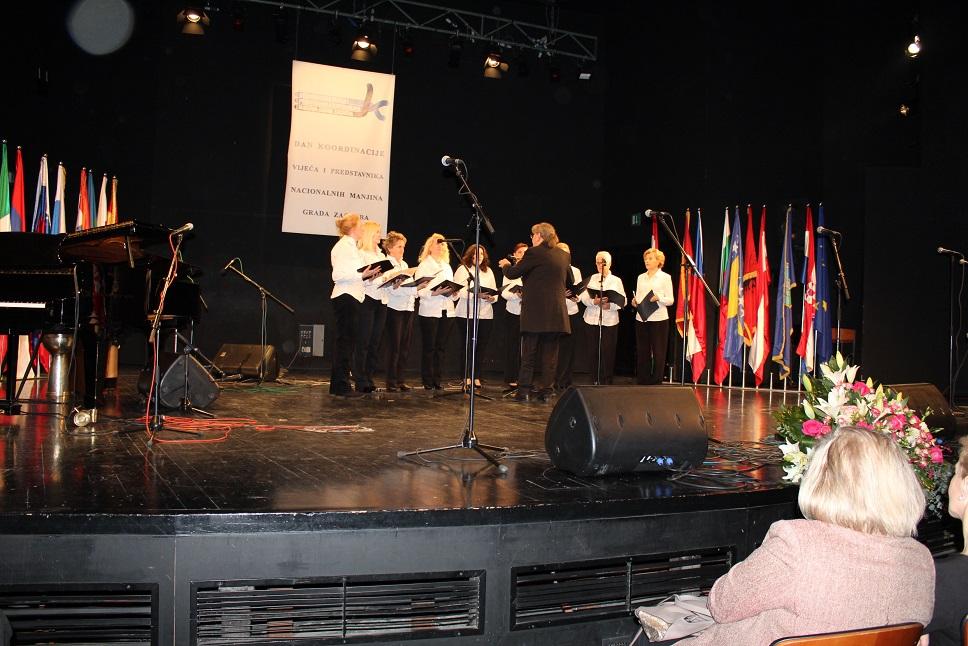 Dan Koordinacije Zagreb 17