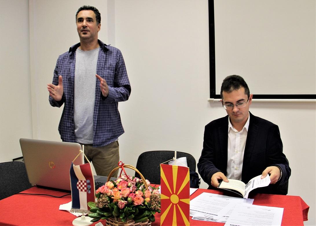 Makedonci Knjige 7