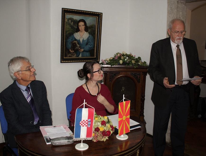 Makedonci Racin 11