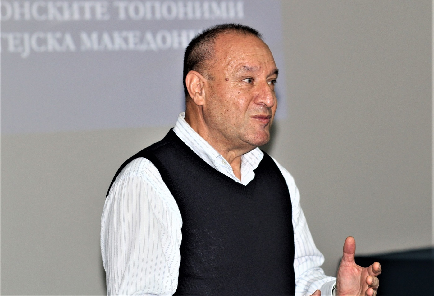 Makedonci Toponimi 5