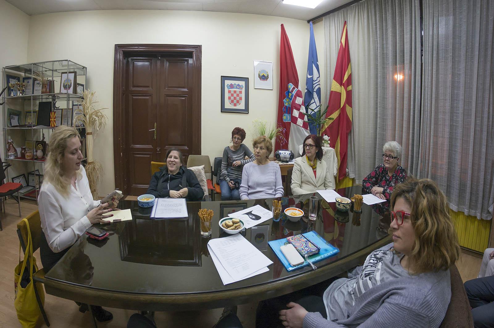 Poezija U Domu Makedonaca 6