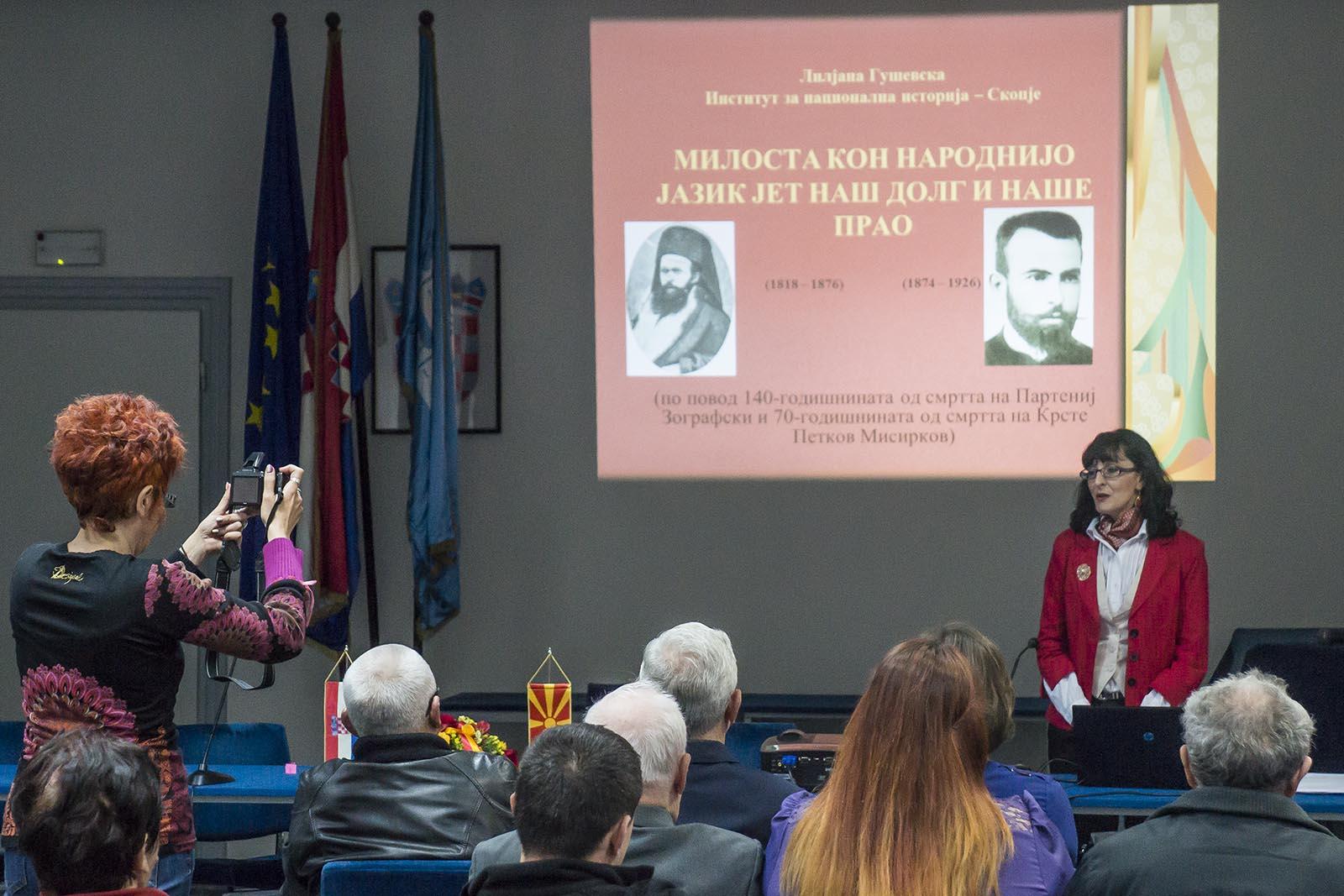 Predavanje Makedonska Nacionalna Manjina (6)