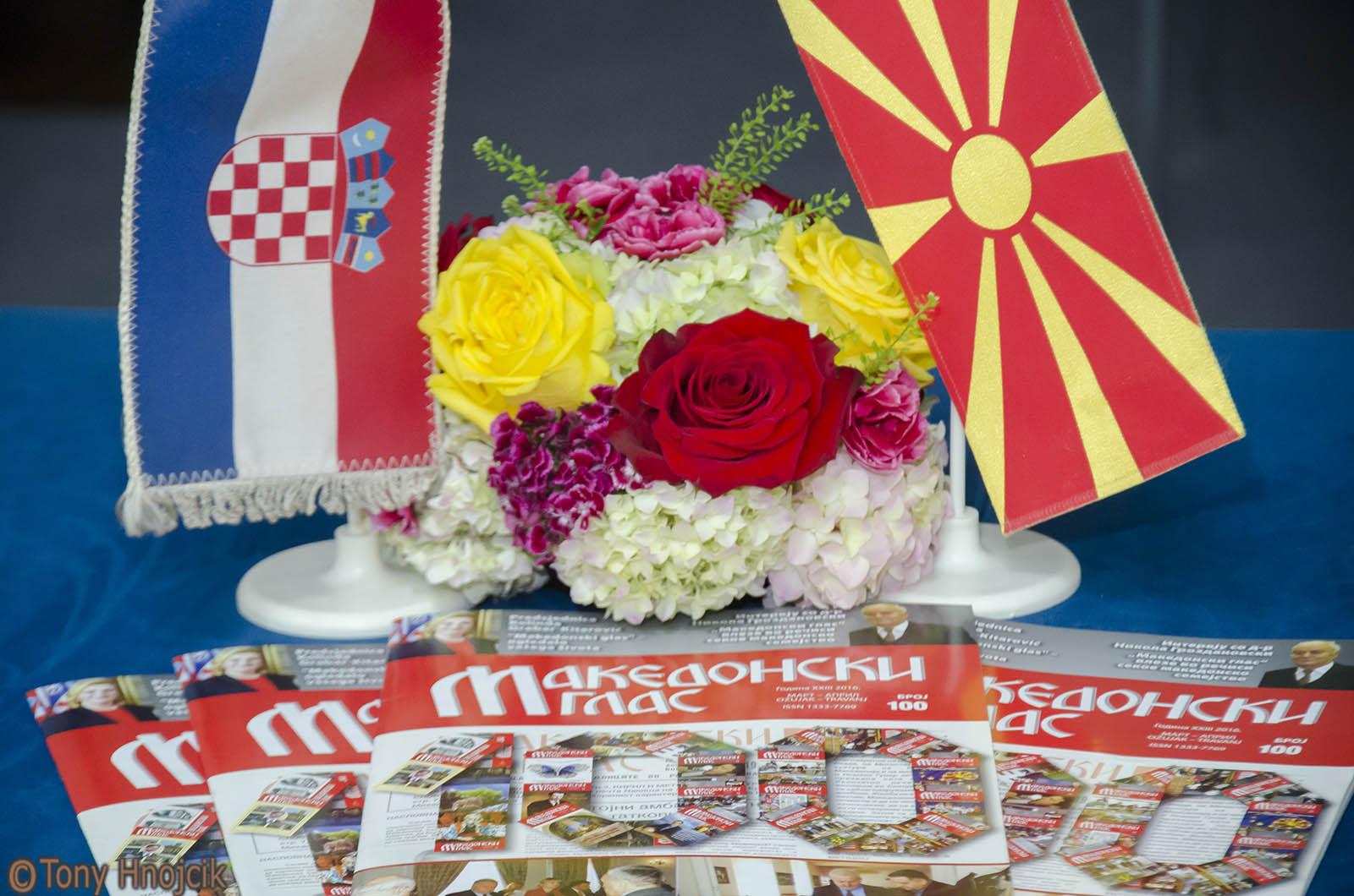 Promocija 100. Broja Makedonskog Glasa (20)