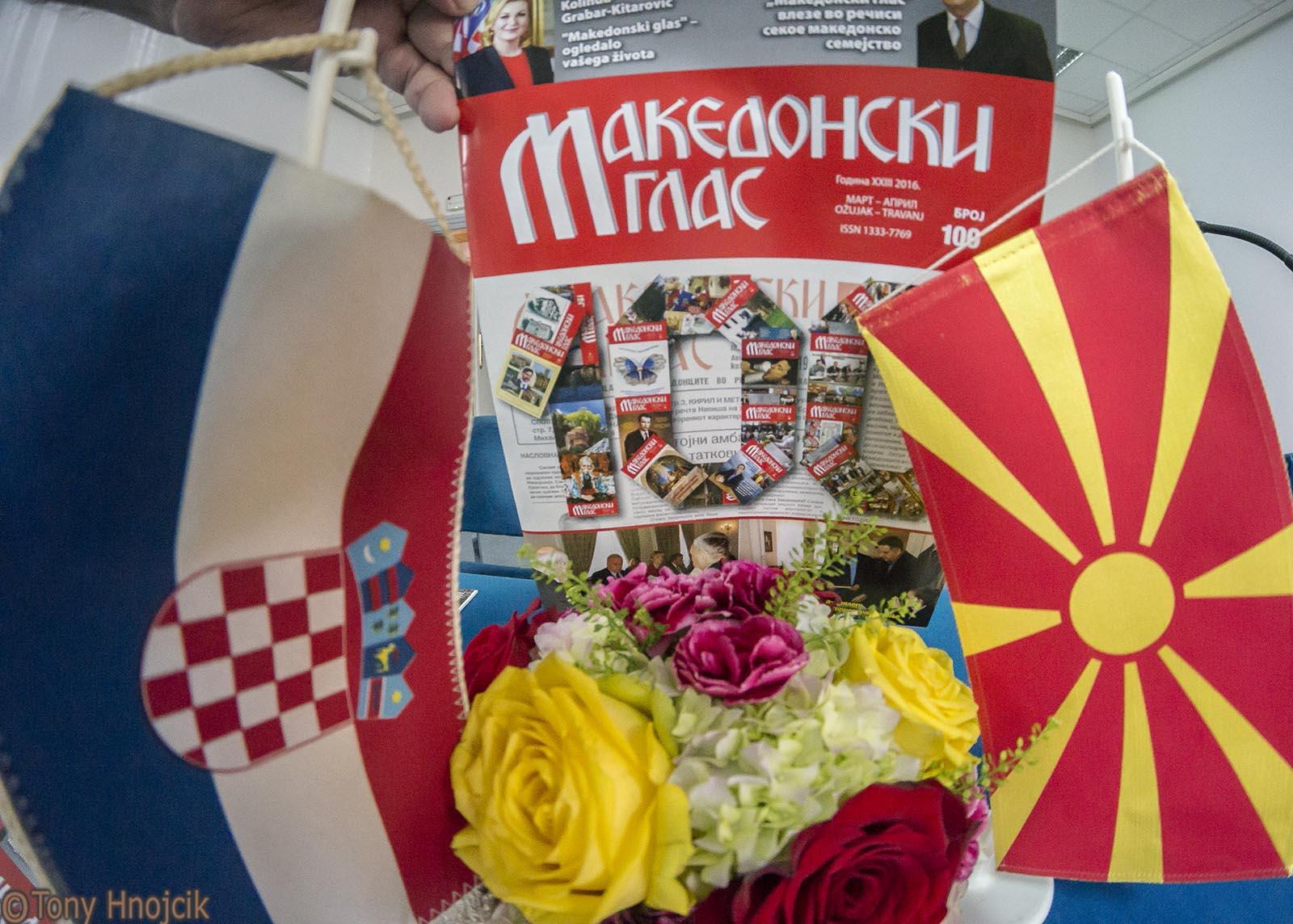 Promocija 100. Broja Makedonskog Glasa (25)