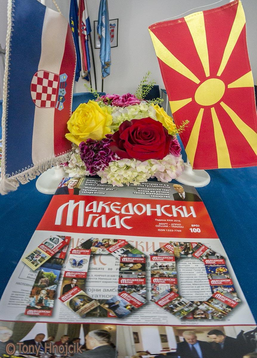Promocija 100. Broja Makedonskog Glasa (27)