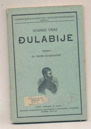 Djulabije 2