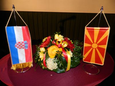 Makedonci 1