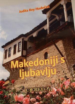 Makedonci Knjiga 3