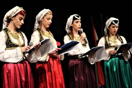 Bosnjaci Manifestacija Sevdah 31