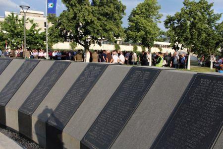 Bosnjaci Memorijal 10