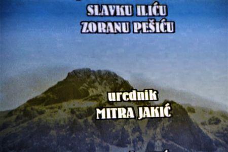 Crnogorci Biseri 15
