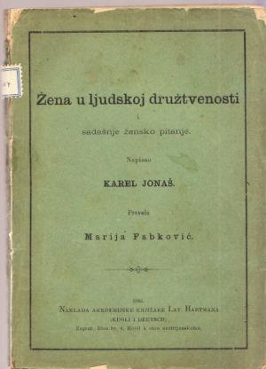 Fabkovic Knjiga 3