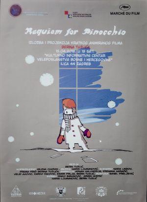 Izlozba I Projekcija Kratkog Animiranog Filma (1)