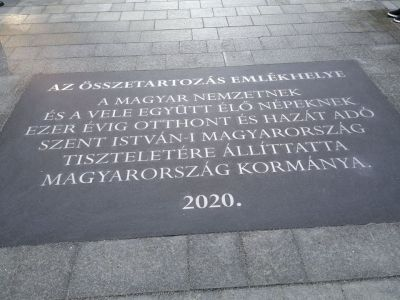 Madjari Spomenik Zajednistva 8