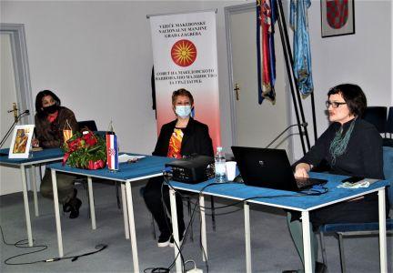 Makedonci - Dan Svetih C I M 1