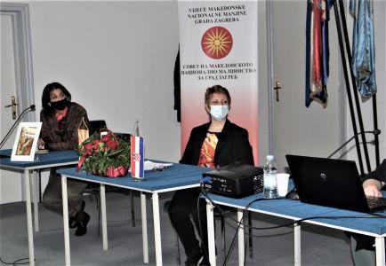 Makedonci - Dan Svetih C I M 2