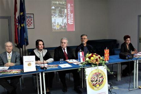 Makedonci Glas 2