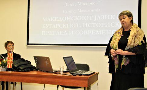 Makedonci Jezik 9