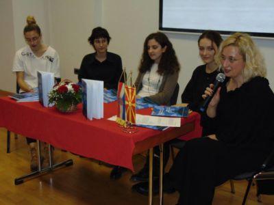 Makedonci Knjige 1