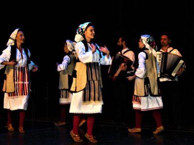 Makedonci Oteks 12