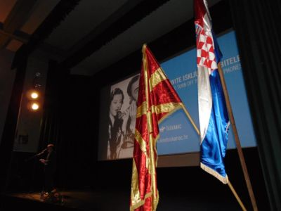 Makedonci Riznica 3