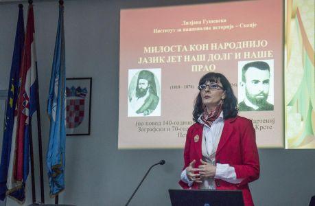 Predavanje Makedonska Nacionalna Manjina (8)