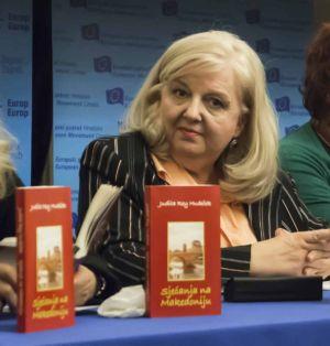 Sjecanje Na Makedoniju (7)