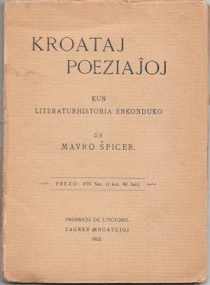 Spicer Knjiga 2